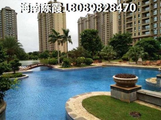 海口碧桂园区位图