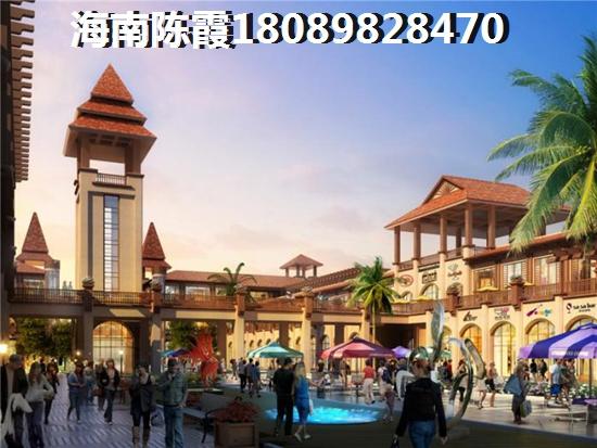 海航儋州望海国际广场区位图