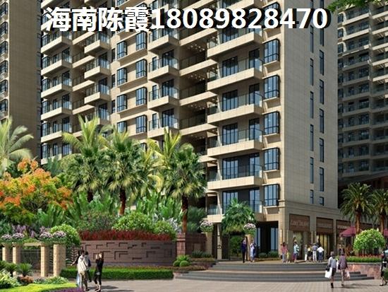 2房2厅1卫约77㎡