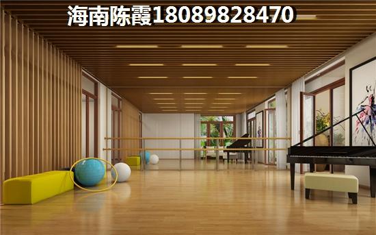 鲁能·海蓝公馆区位图