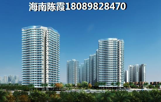 雅居乐·江东紫航一号规划图